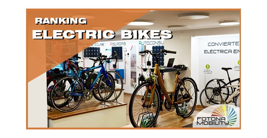 Types of Electric Bicycles.